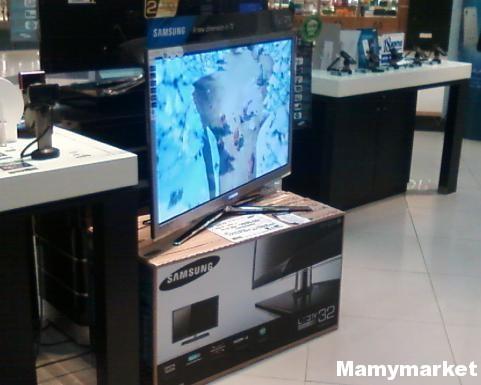 Samsung UN55ES8000 55 Inch 1080p 240Hz Flat Panel 3D LED HDTV